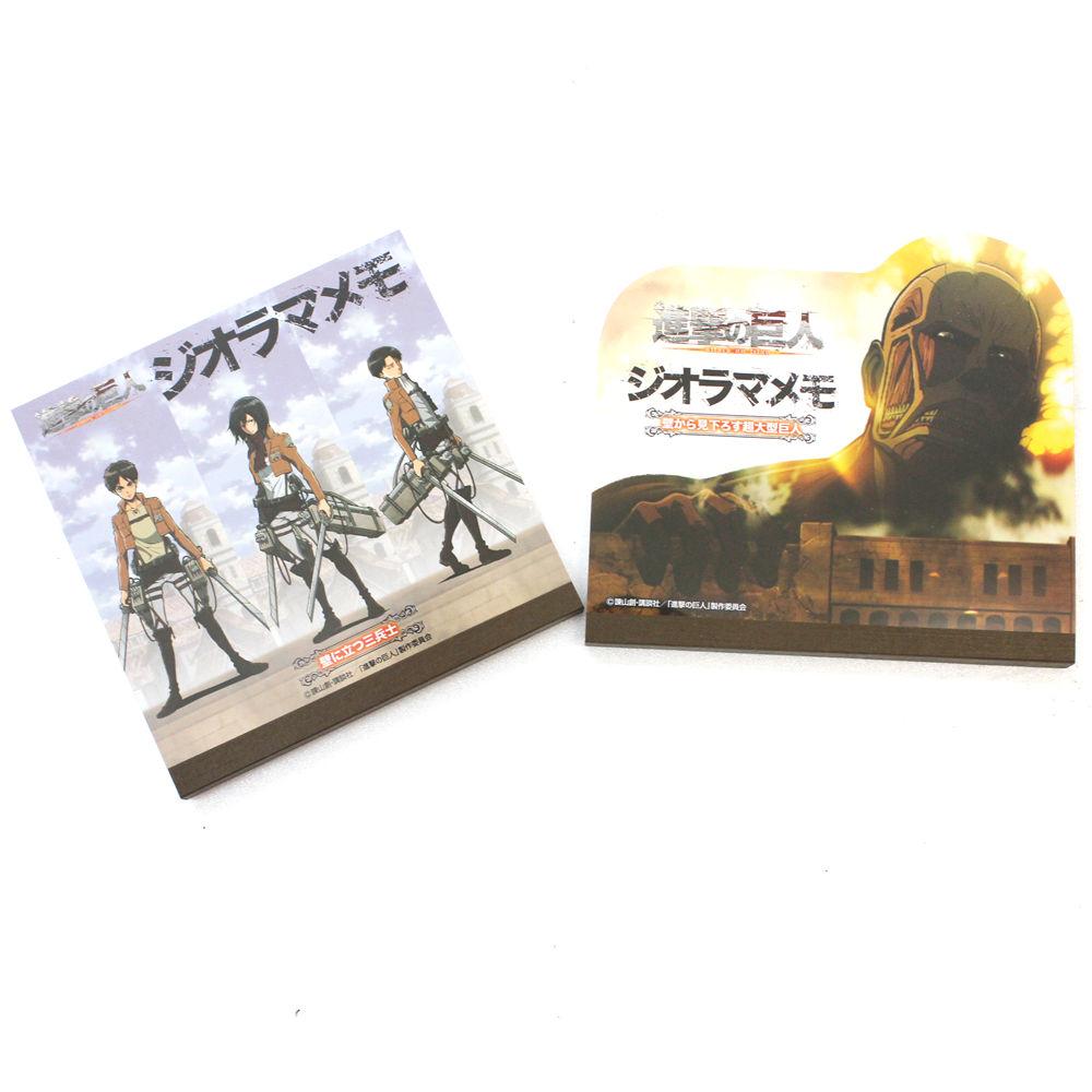 Japanese Product JZZAIRPLANT3705352