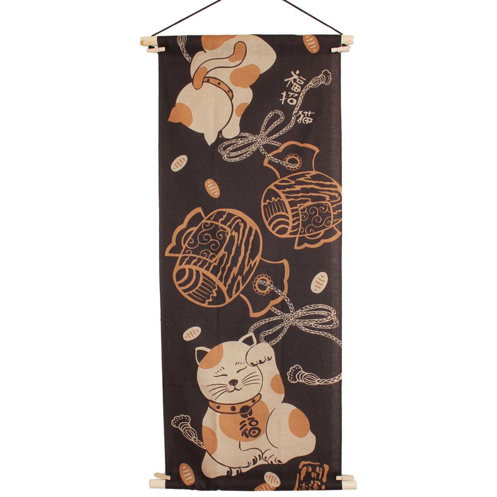Japanese Product JZZMAE060043-102606