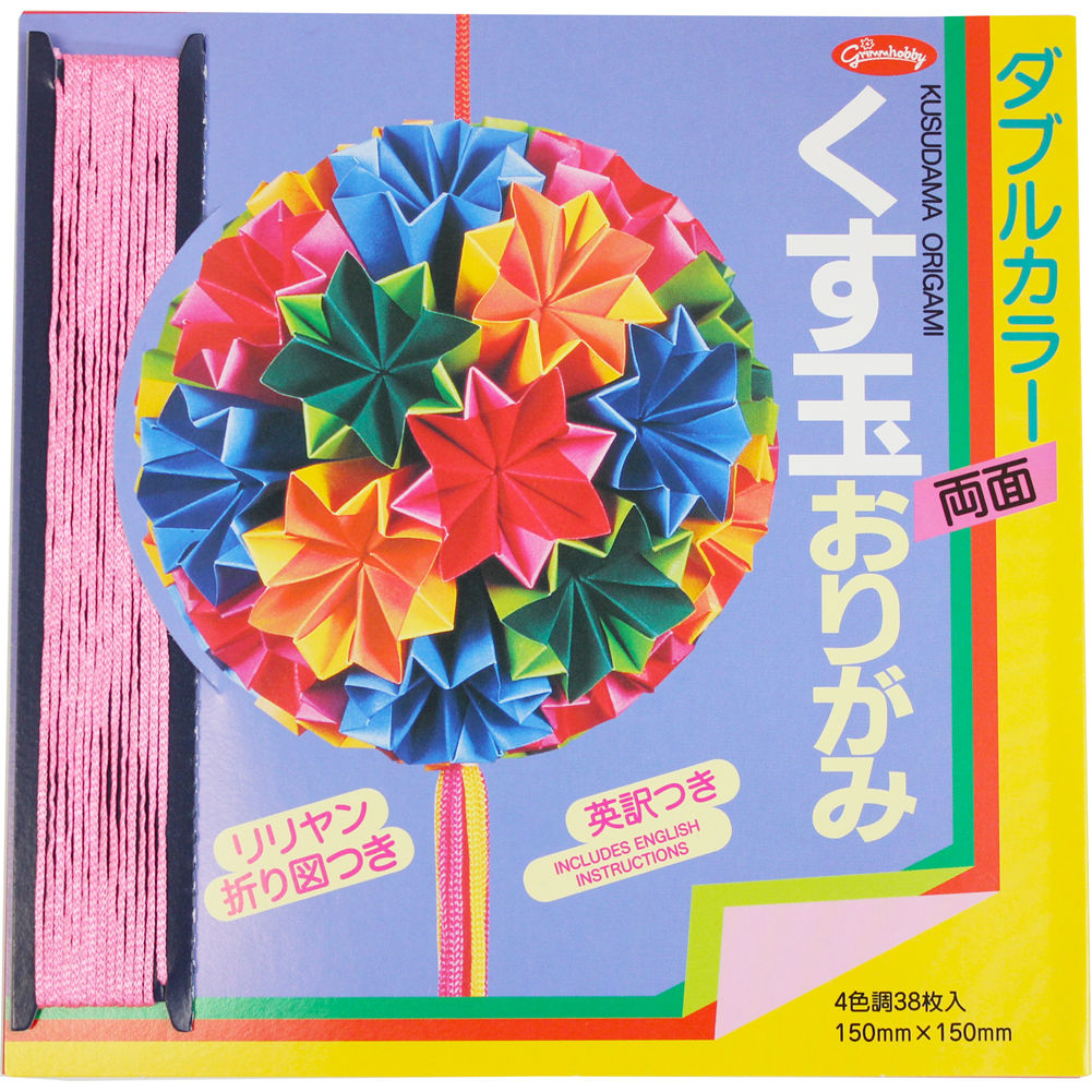 Japanese Product JZZSHG231823