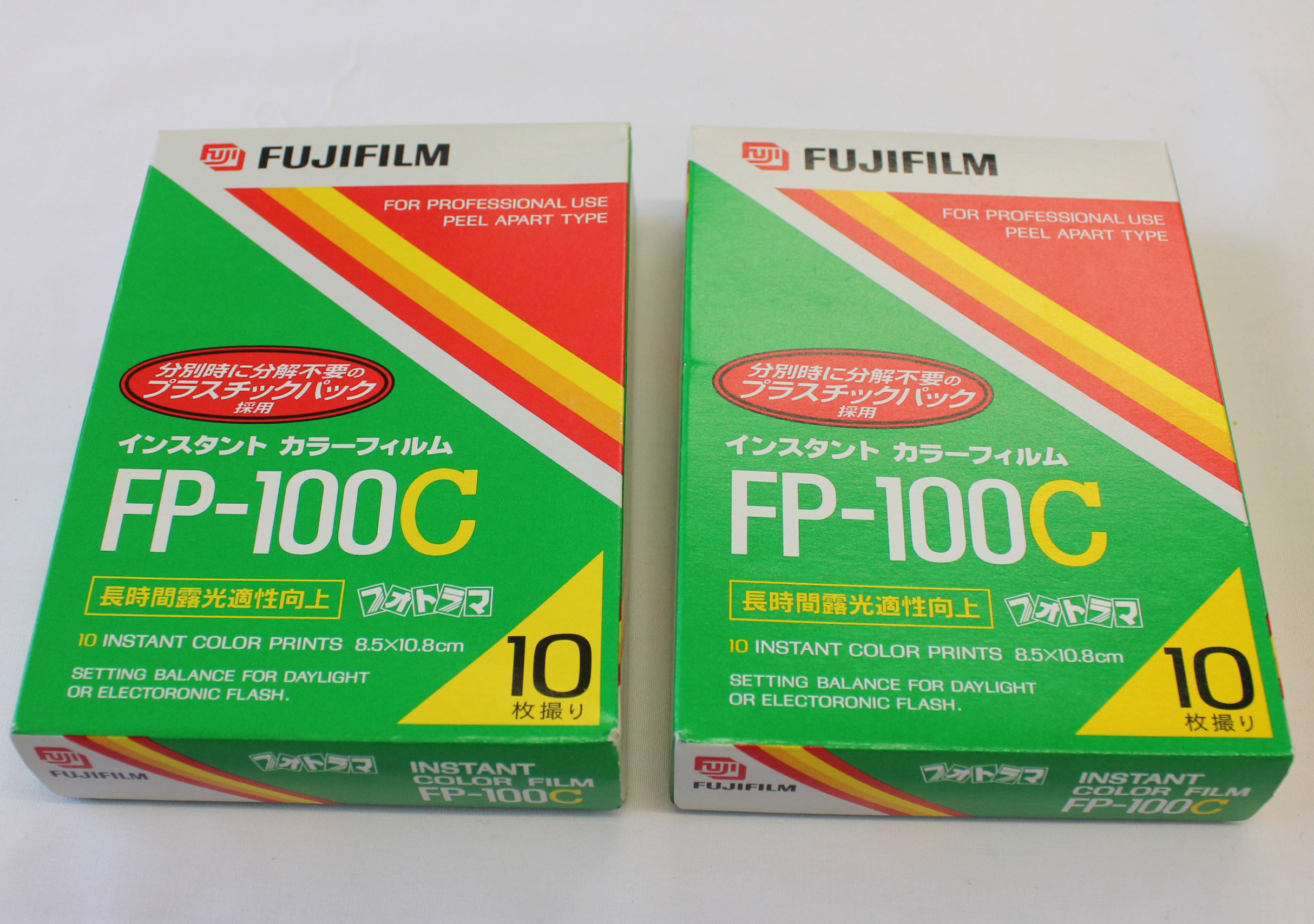 Japan Used Camera Shop | [New] Fujifilm FP-100C Instant Color Film Set of 2 (Expired) from Japan