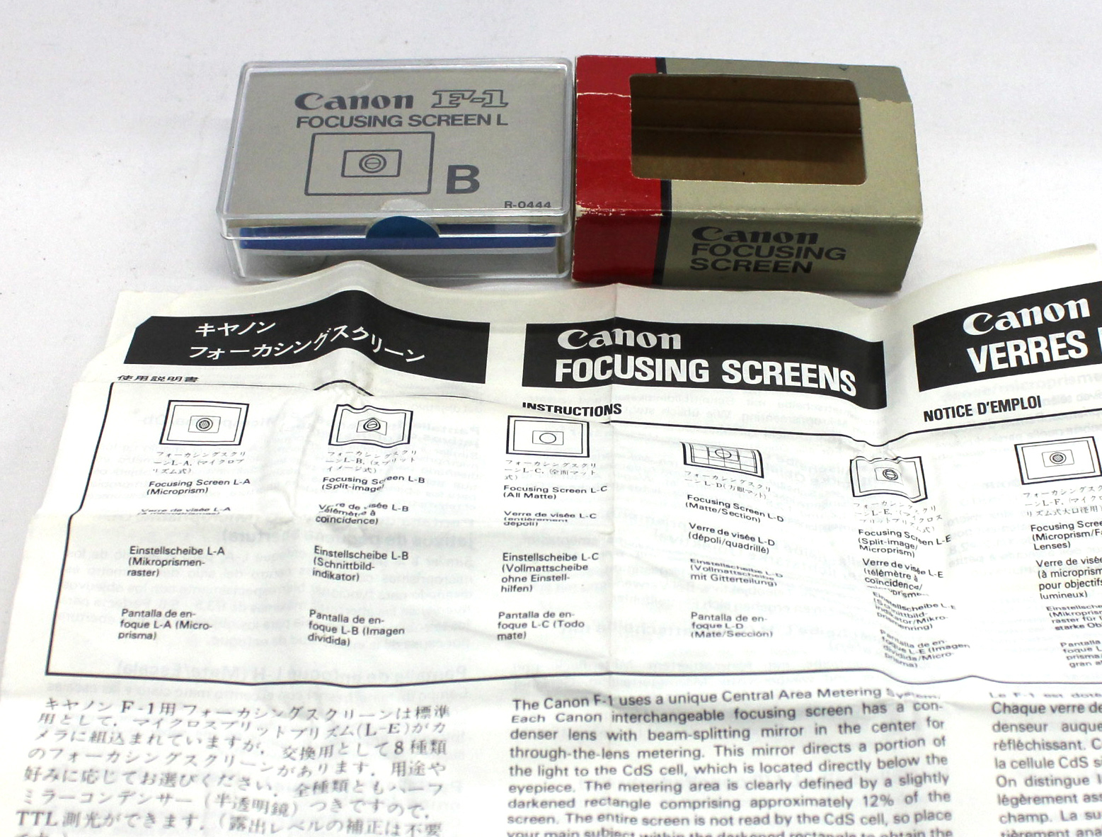 Japan Used Camera Shop | [Excellent+++++] Canon Focusing Screen L Type B Split-Image for F1 SLR Camera from Japan