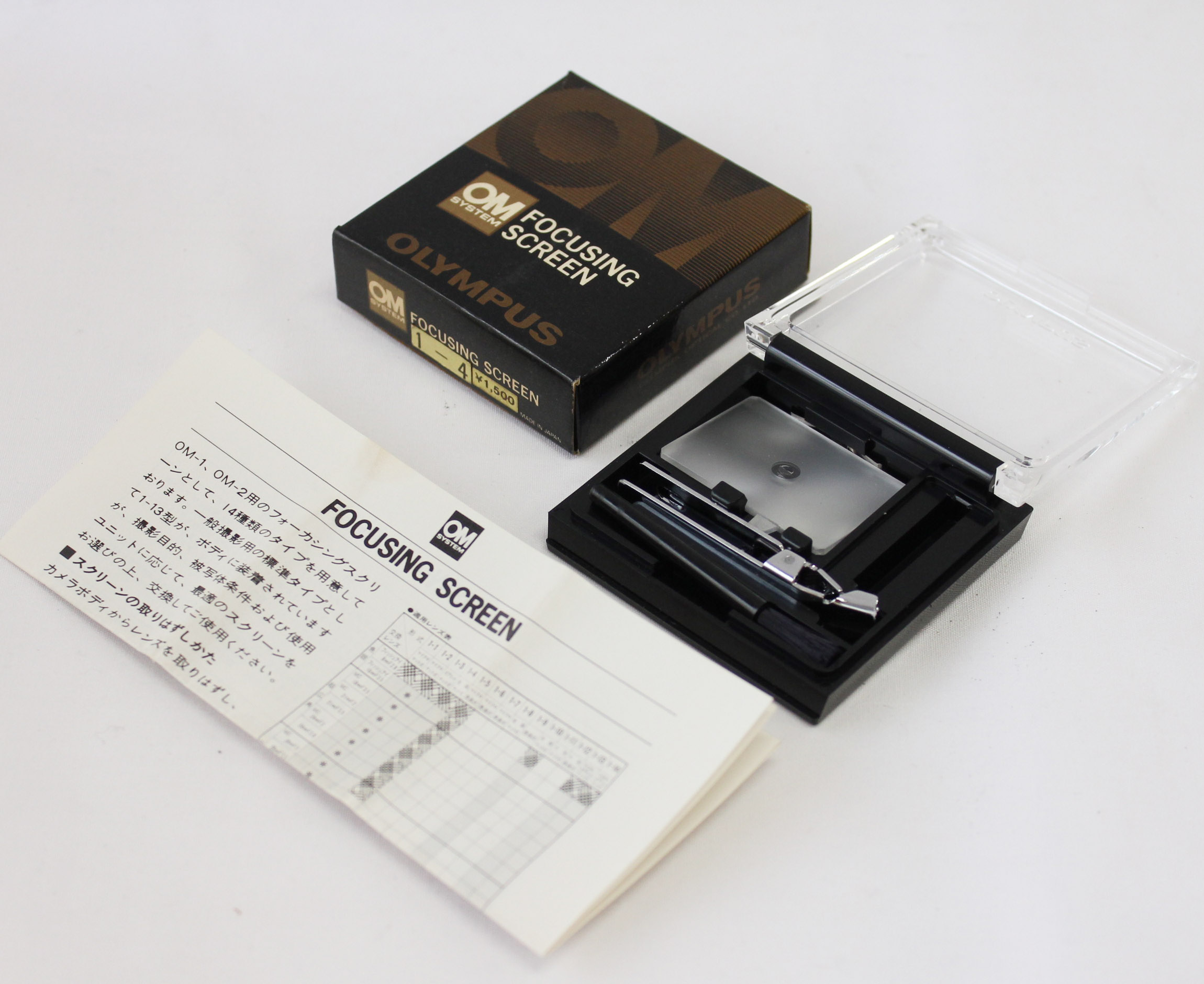 Japan Used Camera Shop | Olympus OM System Focusing Screen Type 1-13 (Microprism / Split Matte) in Box for OM-1, OM-2 from Japan